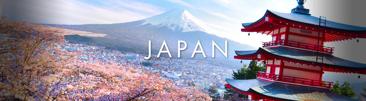 japan_header-1-1200x332.jpg