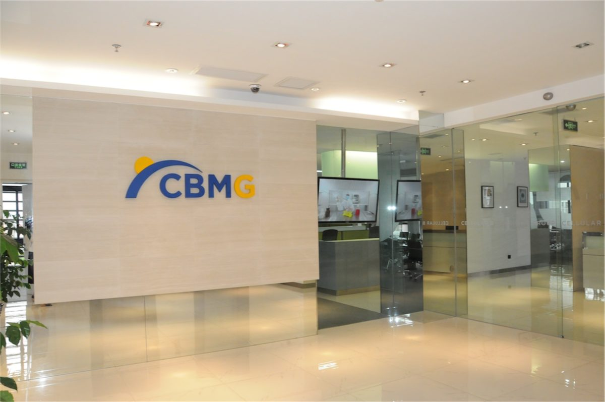 CBMG-Shanghai-5th-floor-1200x797.jpg